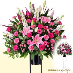スタンド花(お祝い)フラワーギフト・お祝いスタンド花1段(ピンク系)