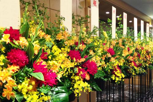 ~お花を贈る時~ 【開店・開業のお祝い】を贈る~