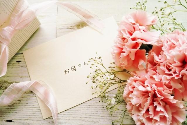 母の日に感謝の気持ちをこめて ~お花とスイーツのセット~