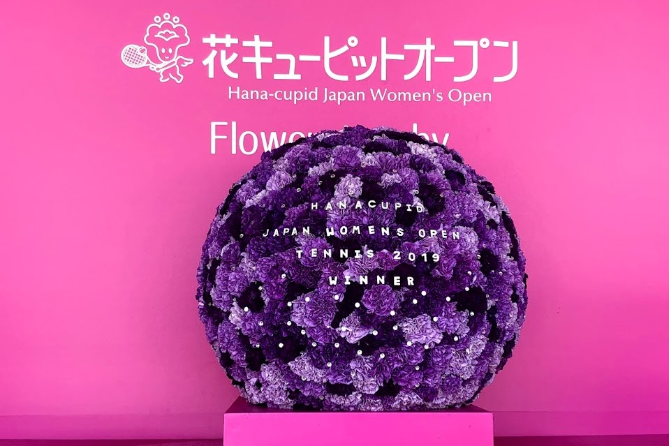 花が彩る~花キューピットオープン2019~
