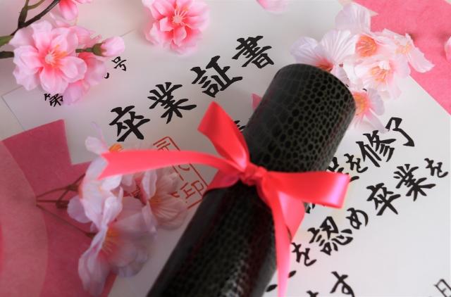 卒業・入学おすすめプレゼント~お祝いにおすすめなお花~