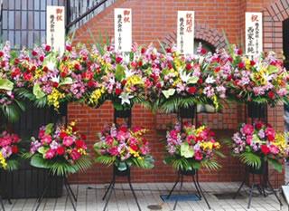 【開店祝い・開業祝い】スタンディングアレンジ(ピンク)