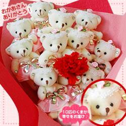 母の日☆くまの花束(ピンク)