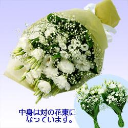 墓前用お供え花(1対)