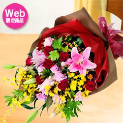 ピンクユリと赤バラのミックス花束