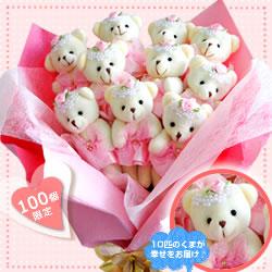 くまの花束☆ピンク