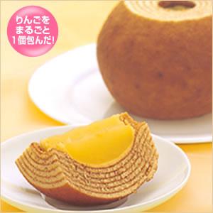 ★ピックアップ★ 【果子乃季】母の日限定 アップルバウム