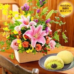 秋の華やかアレンジメントと【果子乃季】月でひろった卵(小野茶)