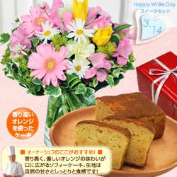春のグラスブーケと【ガトーマスダ】ソフィーケーキ