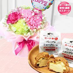 【受付延長】花*はなブーケと【ガトーマスダ】シュークリーム