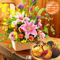 秋の華やかアレンジメントと【ガトーマスダ】たまごパンケーキ