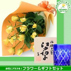 【江戸切子】剣矢来 ロックグラス(瑠璃)